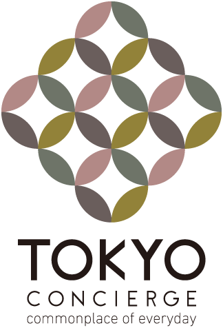 東京コンシェルジュ