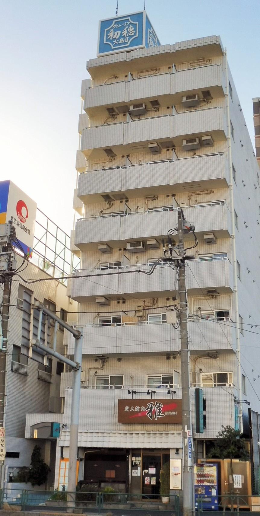 ooshima1.6.jpg
